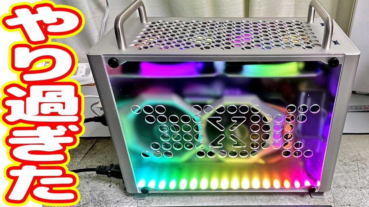 PCおしゃれ化計画、やり過ぎて超絶ウザすぎるw【Ryzen75800X搭載ゲーミングPC #02】