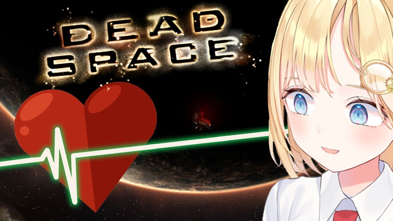 【DEADSPACE】Spooky Game w/ Heart-rate Monitor!
