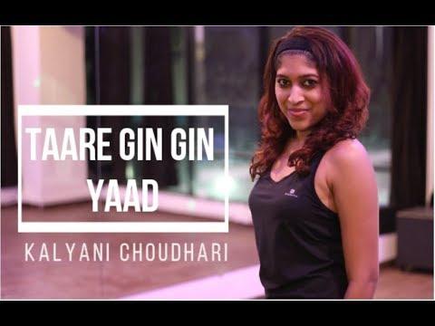 Oh Ho Ho Ho (Remix) Lyrical Video : Hindi Medium - Kalyani Choudhari | Dance Fitness
