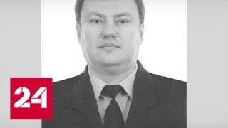 Богатый не долго. В Москве решается вопрос о конфискации 380 |  Смотреть Политика и Новости на Российском Тел