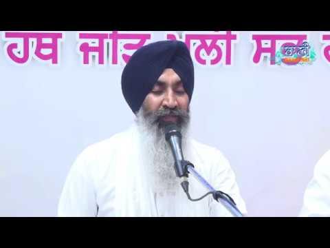 Lakh-Khushian-Bhai-Satnam-Singh-Ji-Koharka-Sri-Harmandir-Sahib-G-Sisganj-Sahib