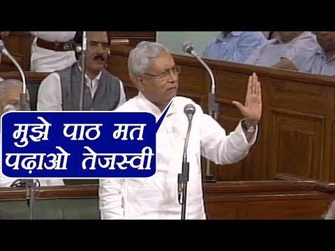Nitish Kumar ने
