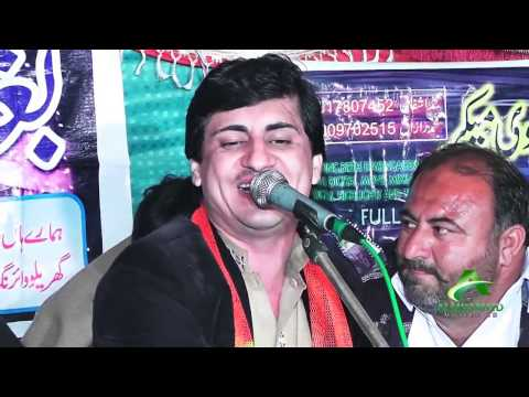 Best Song Allah Hy Gawah Saraiki Singer Yasir Niazi musa Khelvi Shadi Program Video 2017
