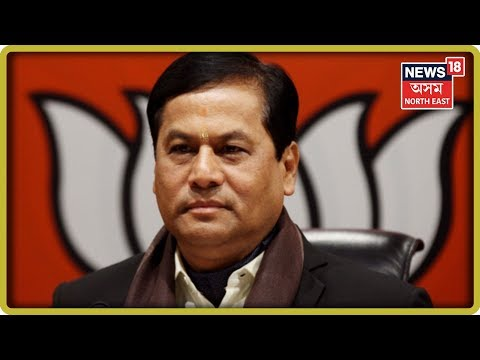 CM Sonowal Asks Citizens Of Assam To Maintain Peace