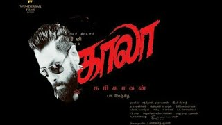Kala trailer in Vikram