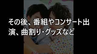 Sexy Zone松島聡とマリウス葉が「グループ内格差」についての本音を激白...