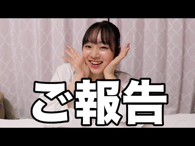 アイドルデビューが決まりました【ANN & RYO】