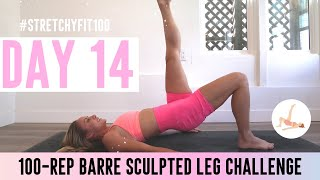 GET SCULPTED LEGS & THIGHS IN 30 DAYS CHALLENGE! Day 14: 100  Dancing Bridge#StretchyFit100