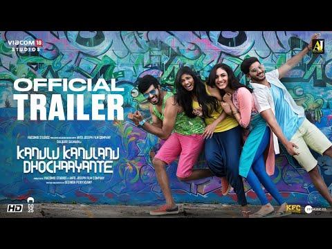 kanulu-kanulanu-dhochaayante- -official-trailer- -dulquer-s,-ritu-v,-rakshan,-niranjani-a