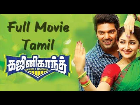 Download #Ghajinikanth ♡ New Movies Tamil 😎 Latest Tamil new movie ♡ Movie 2