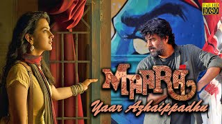 Maara - Yaar Azhaippadhu Video Song (Tamil) | Madhavan | Shraddha Srinath | Ghibran | TN Cinema