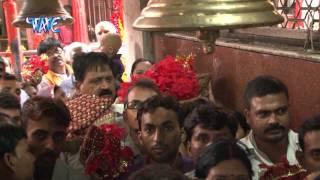 Are Baghawa Garije - Maiya Ke Charno Me - Gopal Rai - Bhojpuri Devi Geet Song 2015