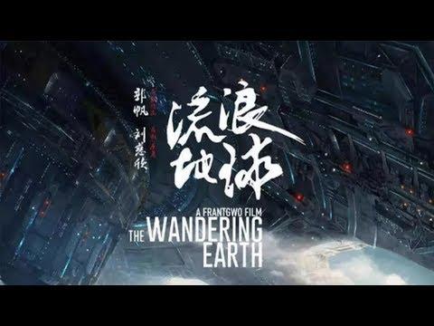 《流浪地球》怎么这么牛,整个春节档拿下了20亿票房