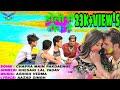 छपरा में पकड़ाएंगे Chapra Main Pakdaenge - Full Audio   Holi Main Thik Hai   Khesari Lal Yadav