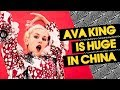 Capture de la vidéo How To Be A Pop-Star In China | Ava King Full Interview