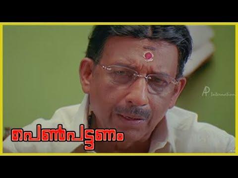 Malayalam Movies 2018   Penpattanam Movie...