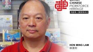 Lam, Hon Ming (Business)