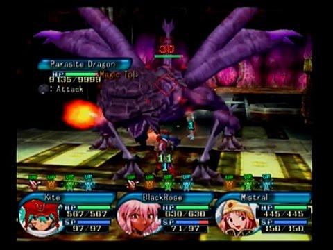 .hack//Infection - Part 11 | Parasite Dragon & Finishing Up
