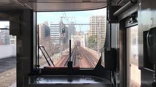 ◆京橋⇒大阪 大阪環状線 「一人ひとりの思いを、届けたい JR西日本」◆