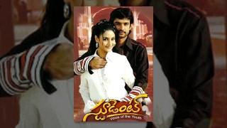 Student Telugu Full Movie || Nishanth, Milani, Rathi