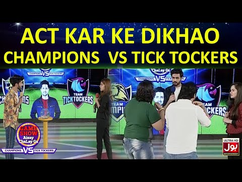 Act Kar Ke Dikhao | Game Show Aisay Chalay Ga League | TickTock Vs Champion