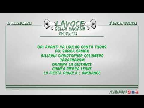 music raja 2015 l ALBUM COMPLET 2015