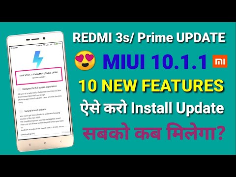 Redmi 3s Prime New Miui 10.1.1.0 Stable Update | 10 New Features | Miui 10.1.1.0 For Redmi 3s