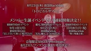 アルファリア 2018年6月13日(水) 2nd Single Release!! 『Nexus』 TYPE-...