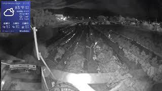 Preview of stream Mitsuzuka Sightseeing Vineyard