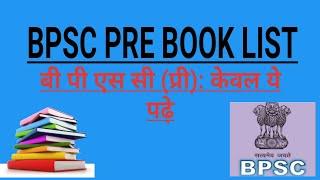BPSC PRE PREPARATION
