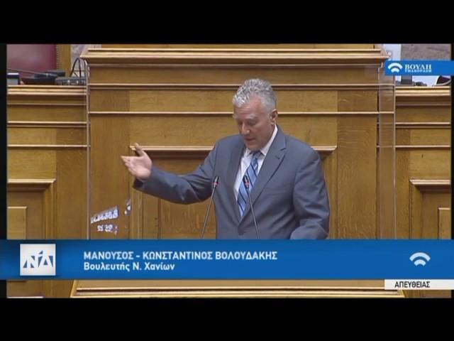 Μ.Βολουδάκης στη Βουλή για μικρο-πιστώσεις και χρηματοδότηση μικρομεσαίων