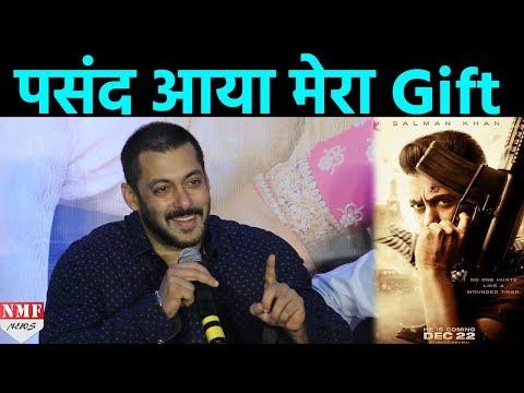 Salman ने  Fans को दिया  Diwali का Gift, Release किया Tiger Zinda Hai का नया Poster