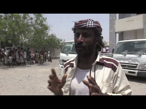 United Arab Emirates sends humanitarian supplies to Yemen