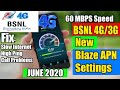 BSNL 4G APN Settings for Fast Internet 2020   How to Increase BSNL 3G Internet Speed