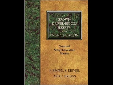 Brown Driver Briggs Hebrew and English Lexicon - DON'T USE