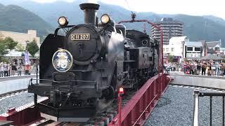 東武鉄道SL大樹C11 207 鬼怒川温泉駅の転車台での方向転換
