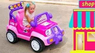 Download Настя и папа играют в магазин игрушек и отель Mp3 and Videos