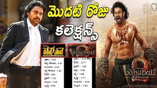 Vakeel Saab Vs Bahubali 2 First Day Collections | Vakeel Saab 1st Day Collection | Pawan Kalyan