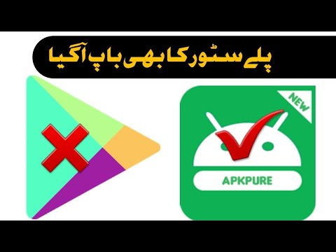 No Need Play store❌ Apkpure✔: Best apkweb apps in word Asi App jas na Aty  hen Doom Macha Di