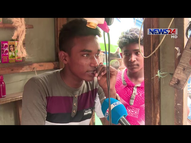 Undercover Ep- 44 (Full) - ???? ????? ???????! Crime and Investigation Program on News24