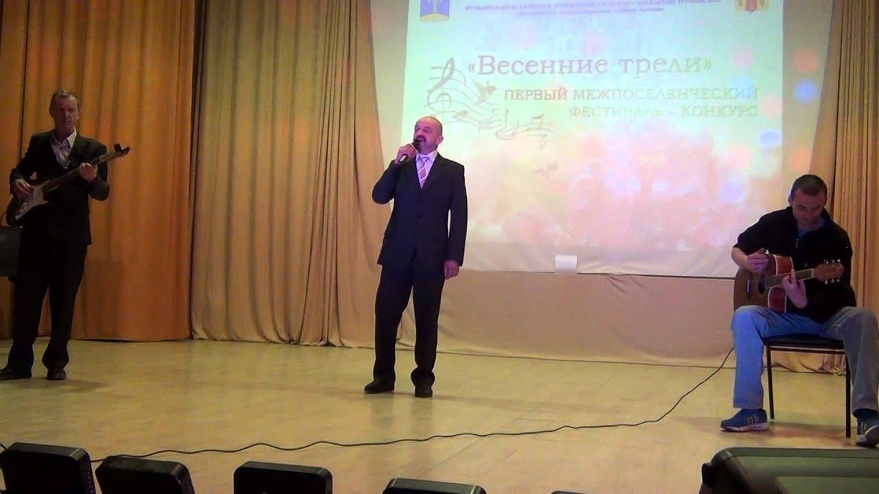 Концерт в посёлке Литвиново 2015.03.28 год.