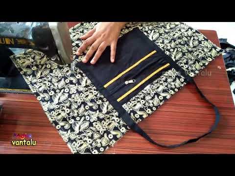 Travel Bag New Design Make At Home/Cutting And Sewing/ Mana Vantalu