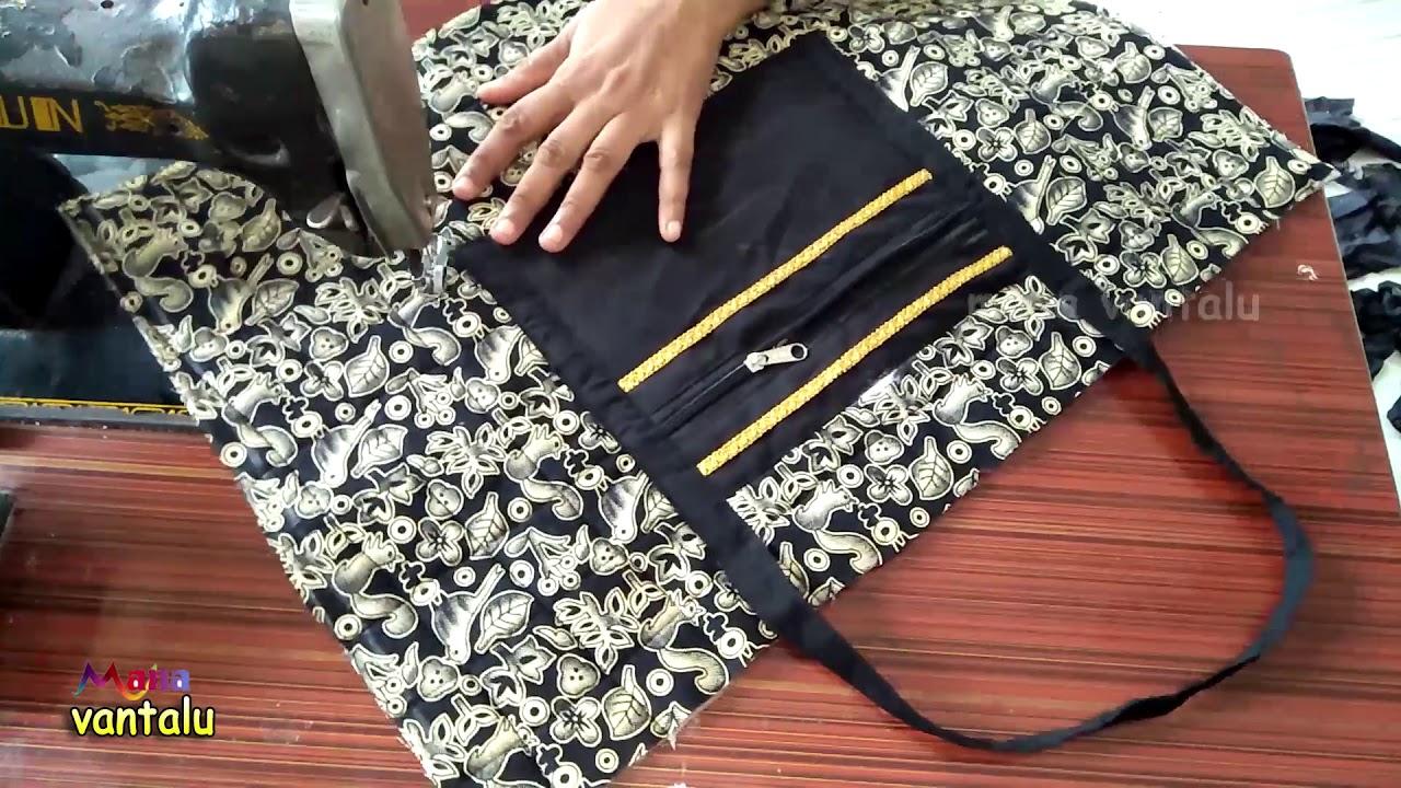 572f3822e7c0 Travel Bag New Design Make at home Cutting and Sewing  Mana Vantalu ...