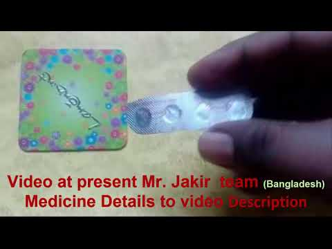 How Pharma Names Drugs to Market To You. from YouTube · Duration:  3 minutes 50 seconds