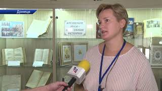 Выставка ко Дню Крещения Руси в библиотеке им.  Крупской. Первый Республиканский Телеканал