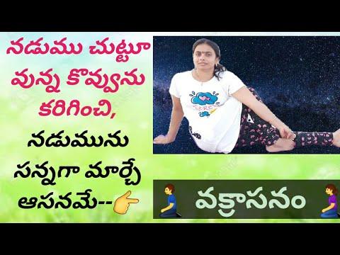 simple yoga asanas for learners day 20 vakrasana  youtube