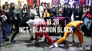 [KPOP IN PUBLIC][innerS _ 이너스] 181028 홍대공연 2차 / NCT - black on black 블랙온블랙
