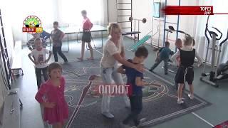 • г.Торез, ДНР. Подарки от «Оплота Донбасса» школе-интернату