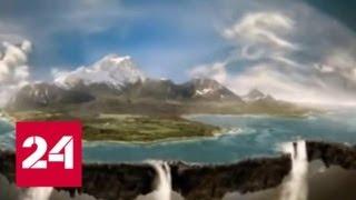 Сторонники теории о плоской Земле собрались на конференции в Канаде - Россия 24
