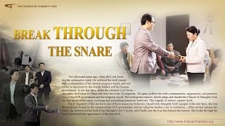 "Gospel Movie Trailer ""Break Through the Snare"""